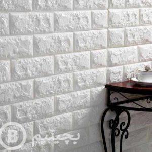 دیوارپوش فومی طرح آجر سفید