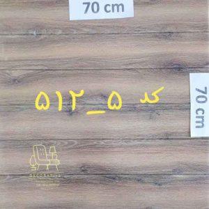 دیوارپوش طرح چوب