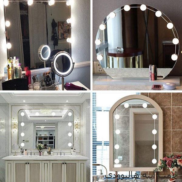 لامپ آینه