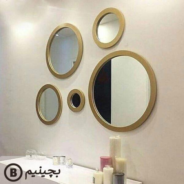 آینه گرد پنج تایی